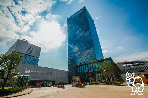 中国 舟山国际水产城