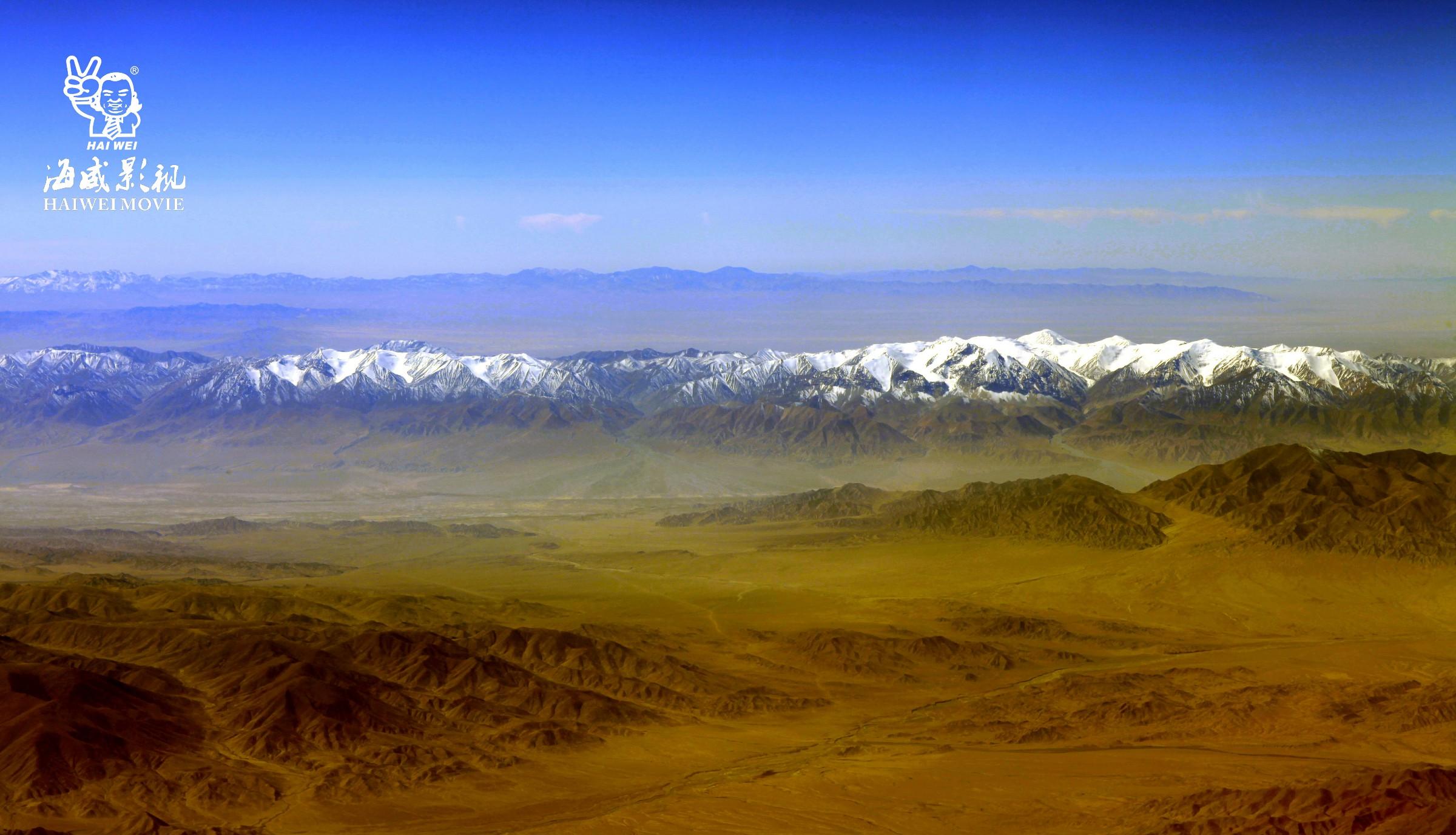 新疆组图5